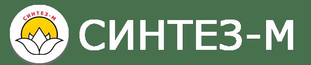 Научно-консультативный медицинский центр Синтез-М